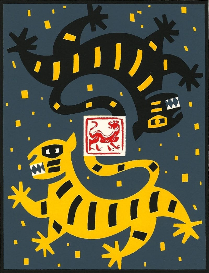 Year of the Tiger Thumbnail 1